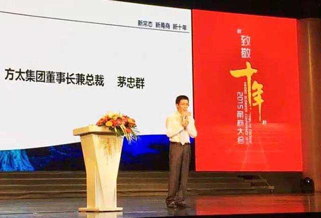 """彩28彩票168.5亿品牌代价连任""""宁波品牌百强榜""""榜首"""
