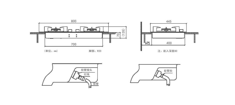 方太JZY/T-JA6B安装示意图