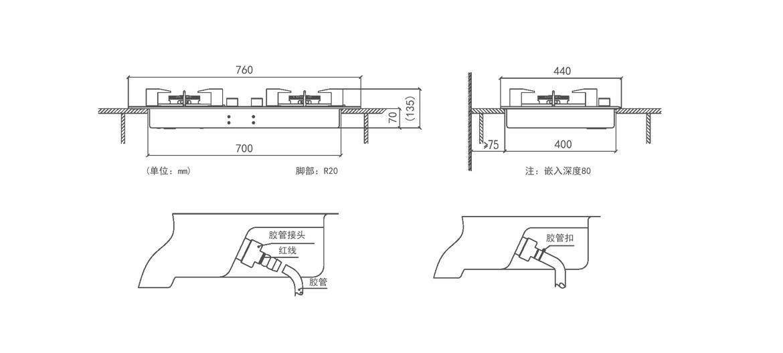 方太JZY/T/R-JA7G安装示意图