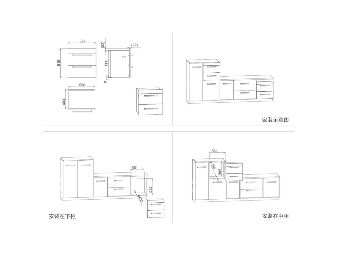 方太ZTD100J-12安装示意图