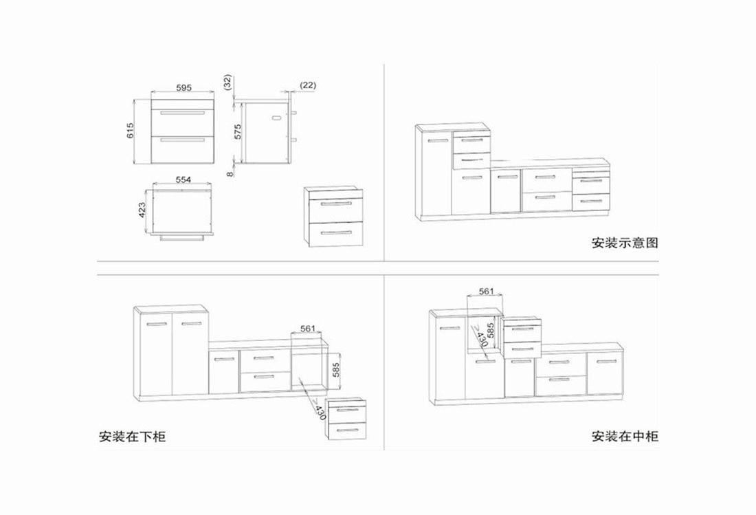 方太ZTD100F-WH3安装示意图