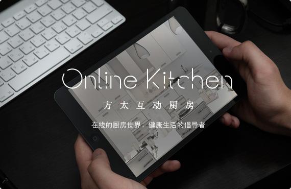 LadBrokes中文网互动厨房