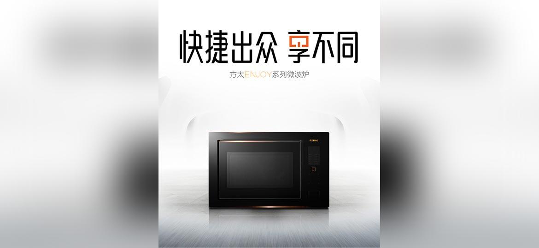 方太W25800K-E2