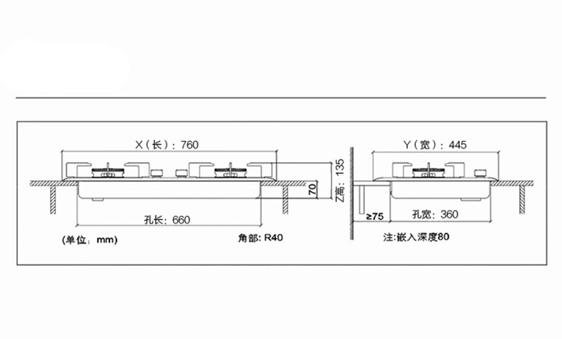 方太JZY/T/R-HC78BE安装示意图