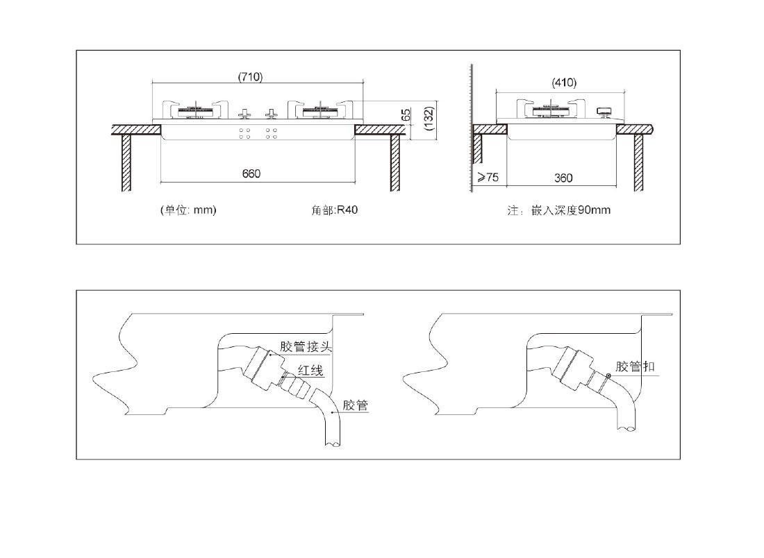 方太JZY/T/R-FC1G安装示意图