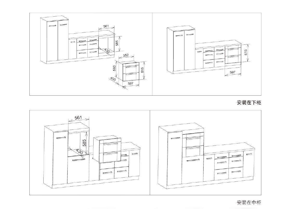方太ZTD100F-C2安装示意图