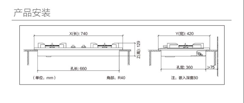 彩28彩票JZY/T/R-HC21GE装置表示图