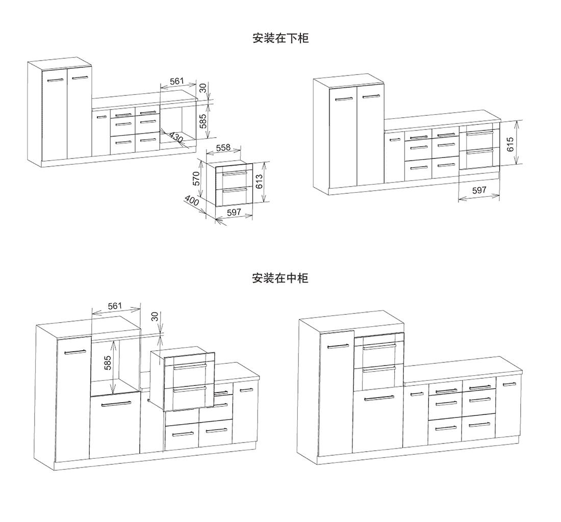 方太ZTD100F-07A安装示意图