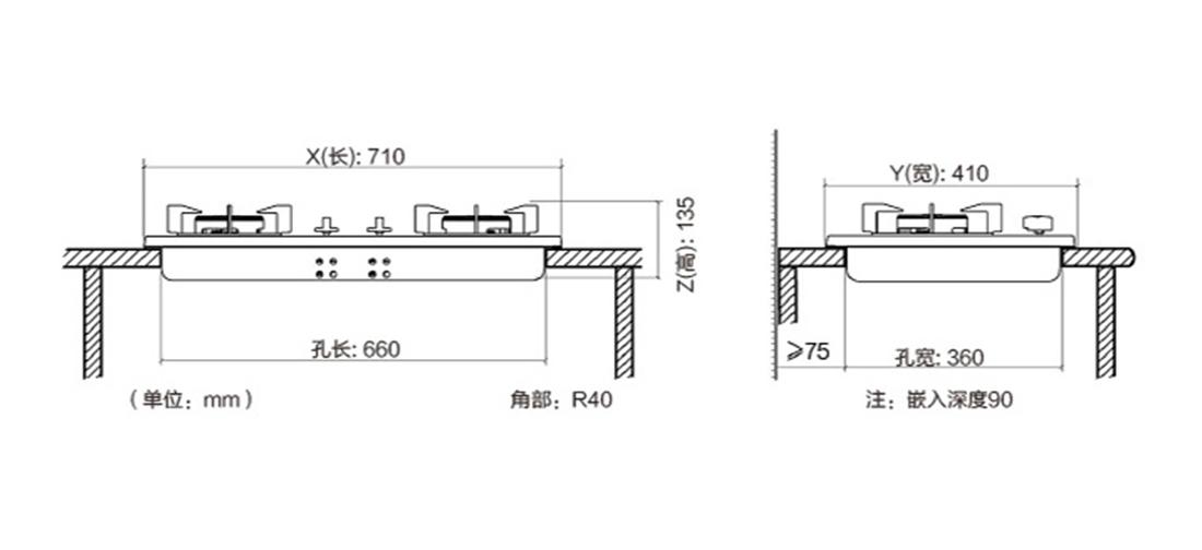 方太JZY/T/R-FD21GE安装示意图