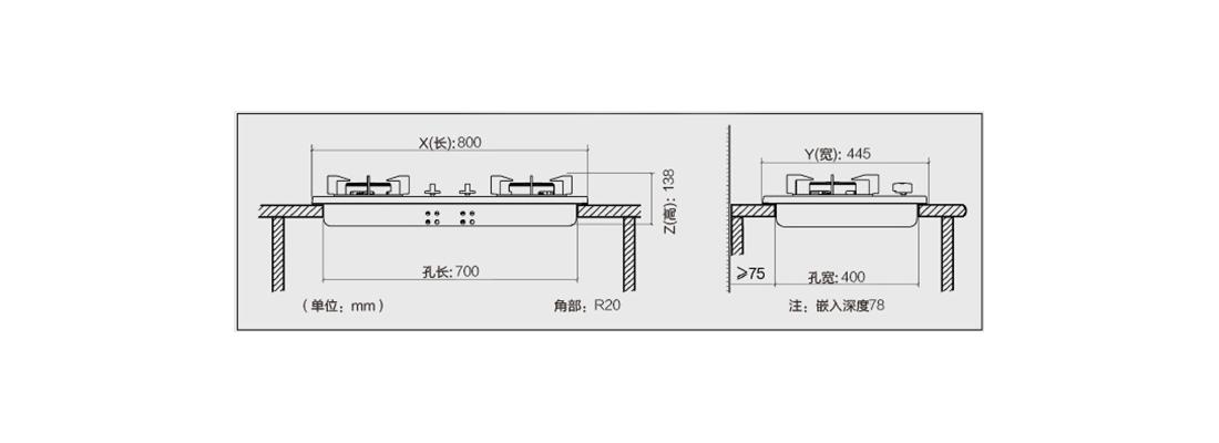 方太JZY/T/R-JA26BE安装示意图