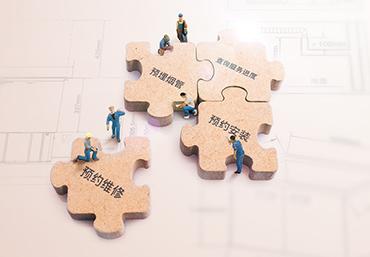 LadBrokes中文网至诚服务