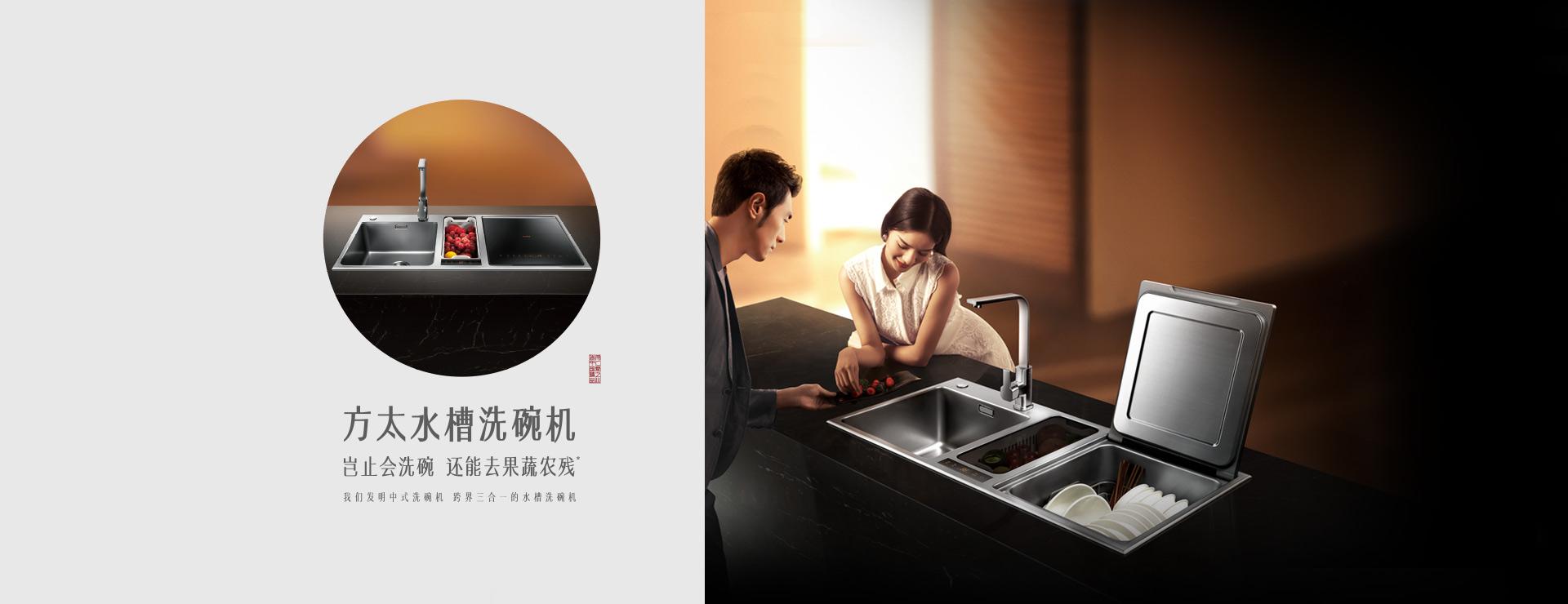 LadBrokes中文网水槽洗碗机