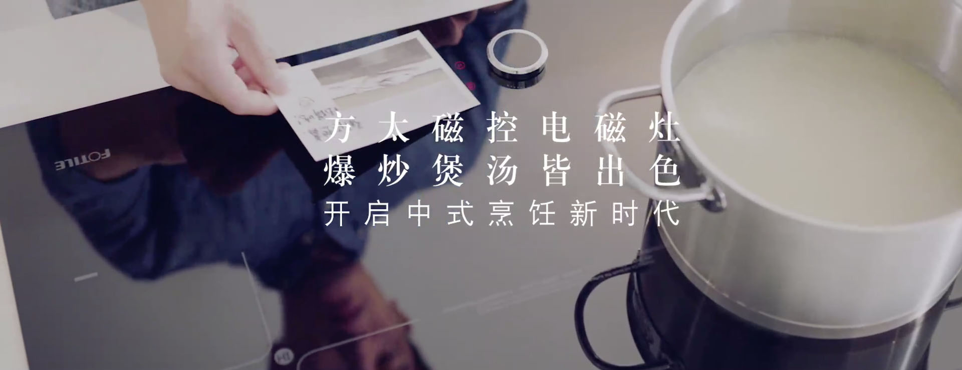 LadBrokes中文网磁控电磁灶