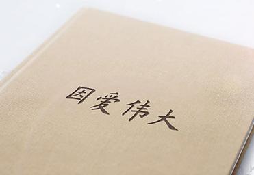 人文LadBrokes中文网