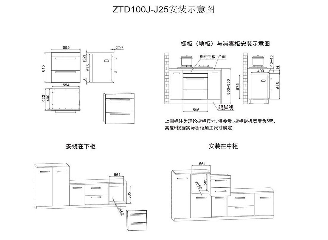 彩28彩票ZTD100J-J25装置表示图