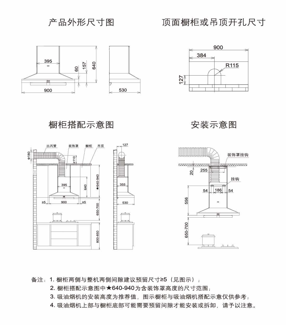 彩28彩票CXW-200-EM11T装置表示图