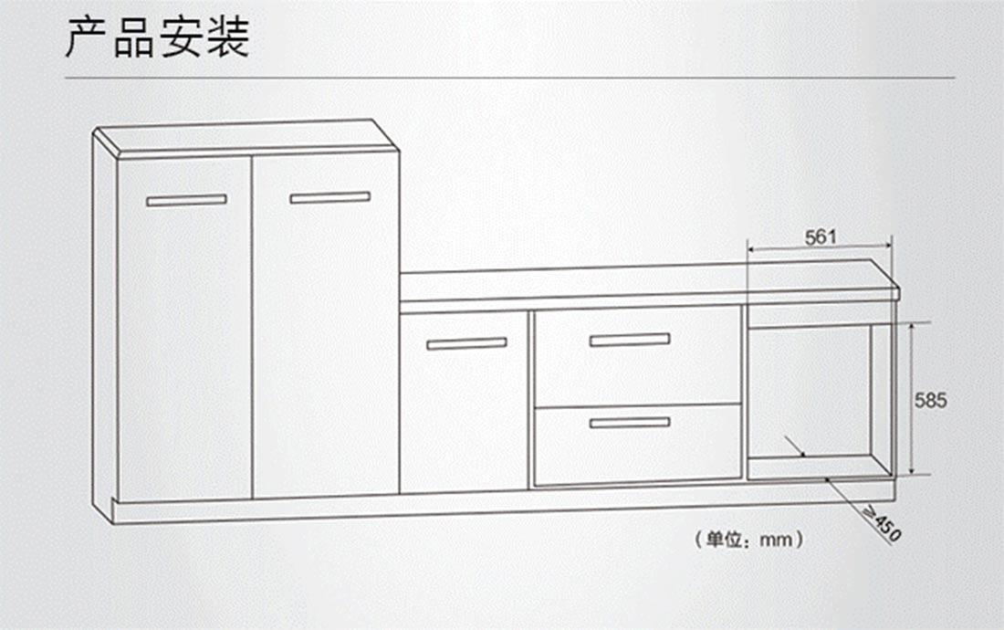 方太ZTD100F-J78安装示意图