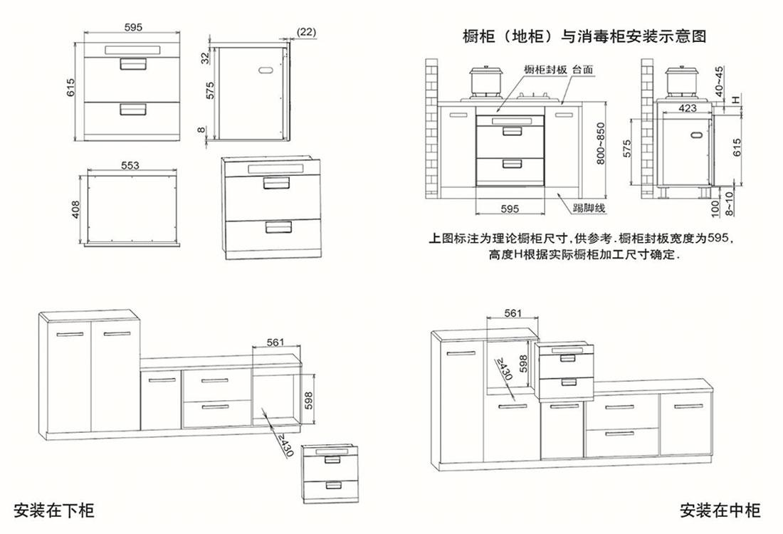 彩28彩票ZTD100J-13装置表示图