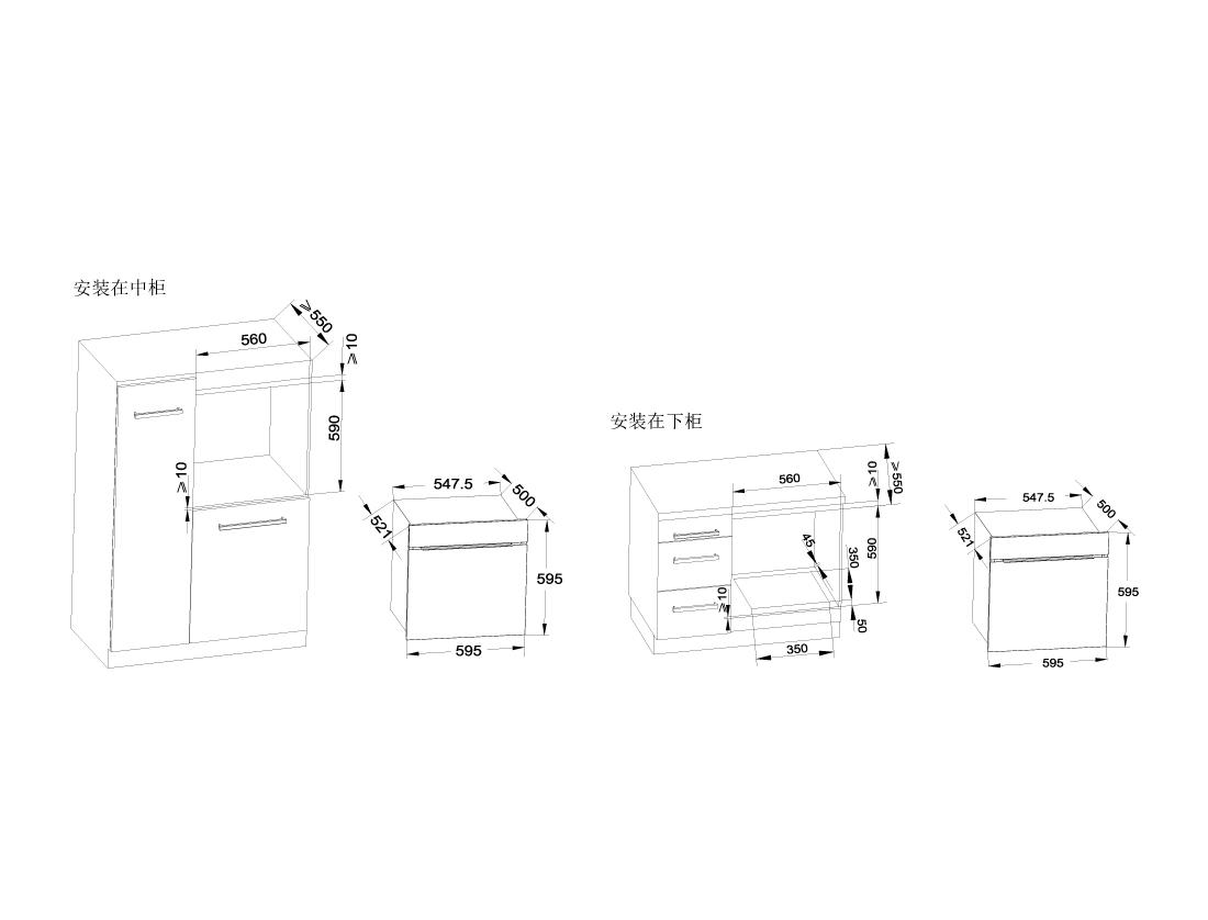 方太KQD50F-C2T安裝示意圖