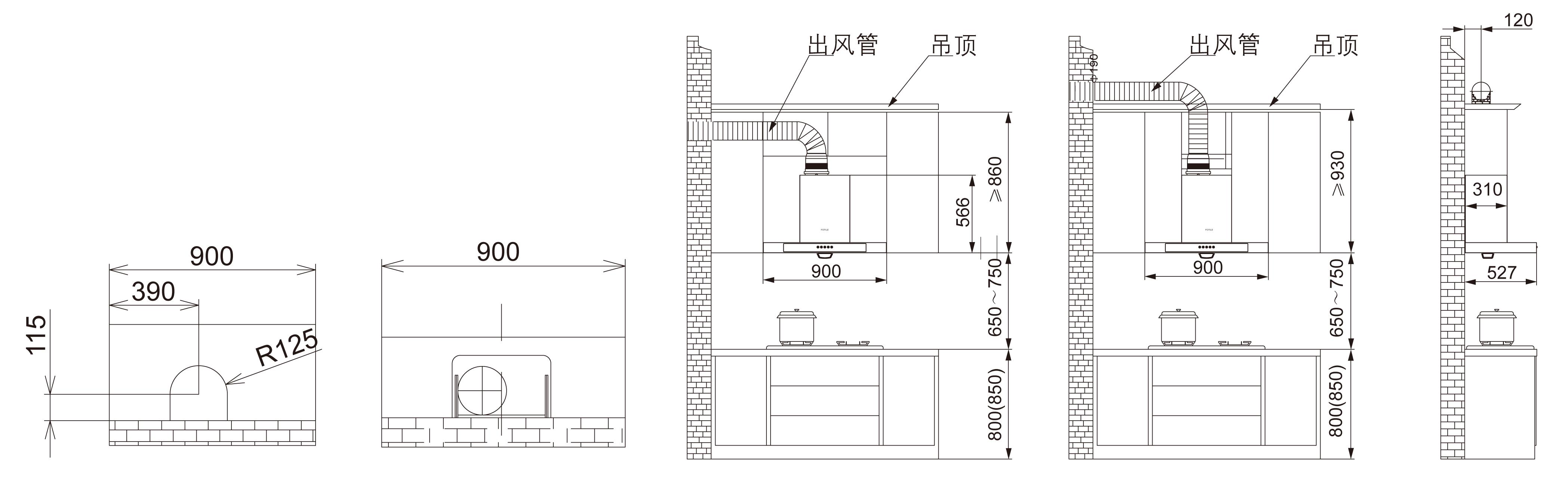 方太CXW-200-EG08安装示意图