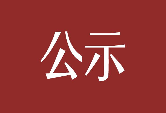 宁波彩28彩票厨具无限公司高质量智能厨电产物智能制造项目情况影响评价公示