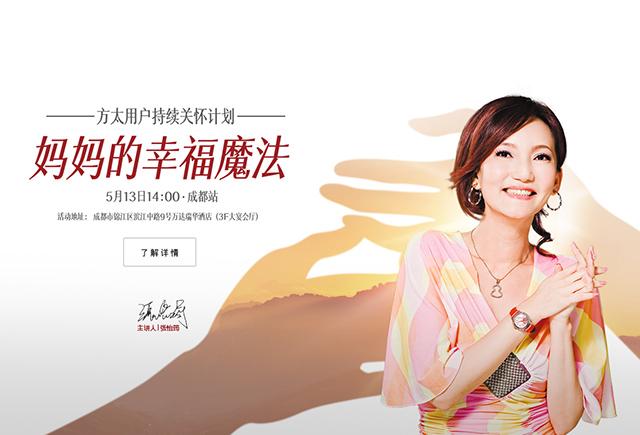 母亲节 | 彩28彩票携手张怡筠,揭秘儿童情商教诲的5个小邪术