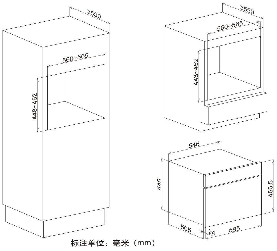 方太SCD39-C2.i安装示意图