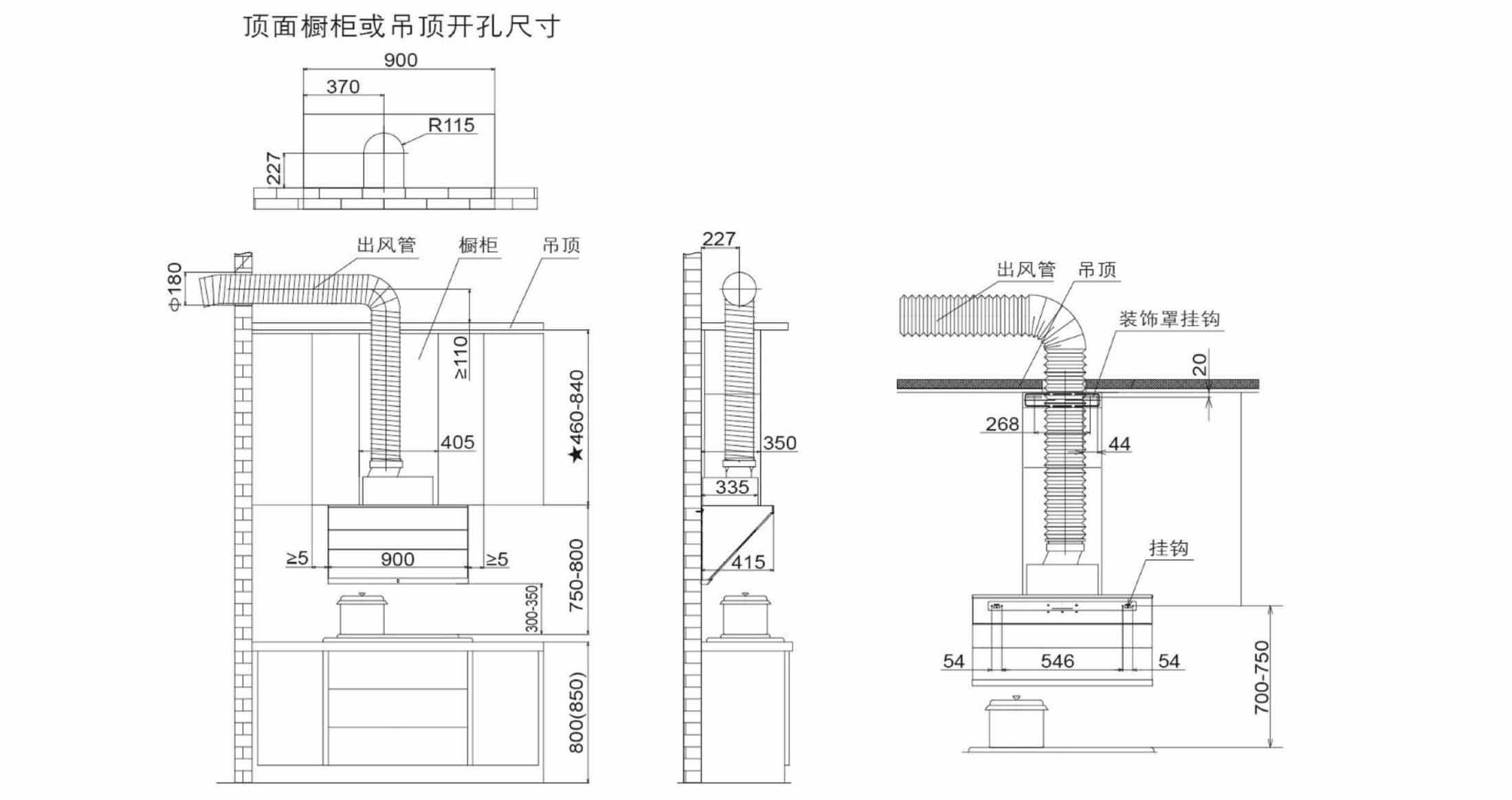 方太CXW-258-JQ01T.i安装示意图