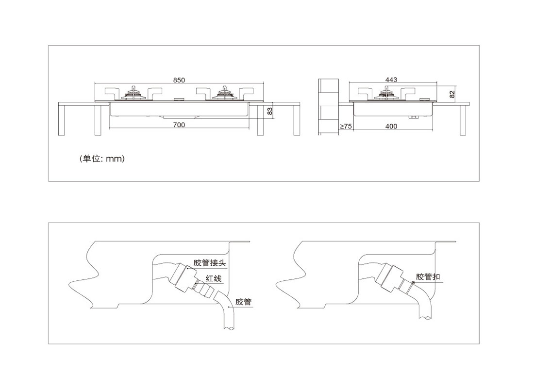 方太JZY/T-TCC2.i安装示意图
