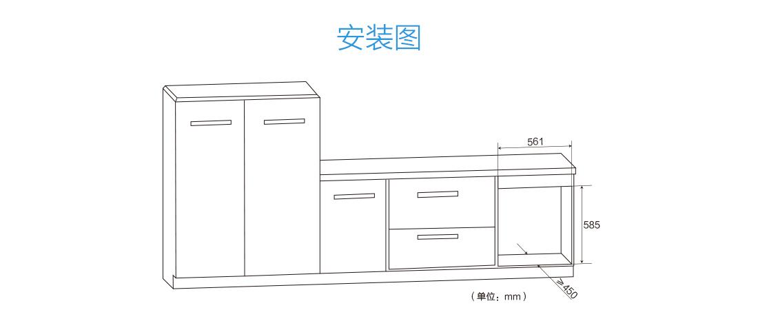 方太ZTD100F-J89E安装示意图