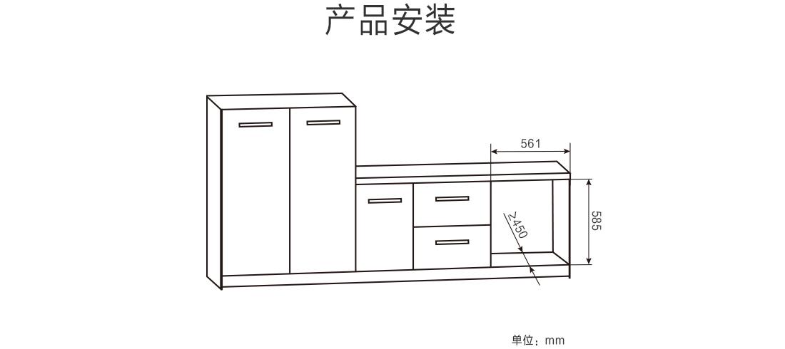 方太ZTD100J-J78S安装示意图