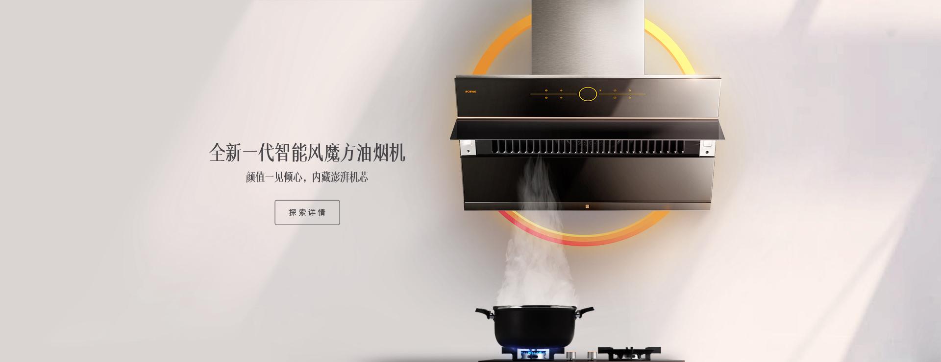 www.188bet.com风魔方,www.188bet.com油烟机