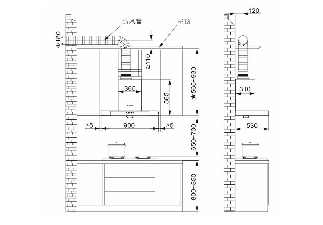 方太CXW-200-EH40QE安装示意图