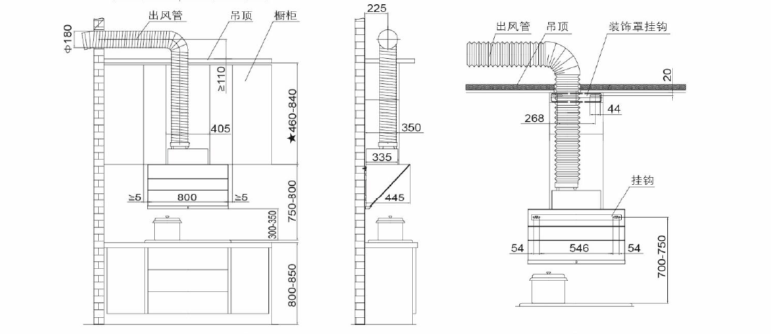 方太CXW-228-JQ08TA安装示意图