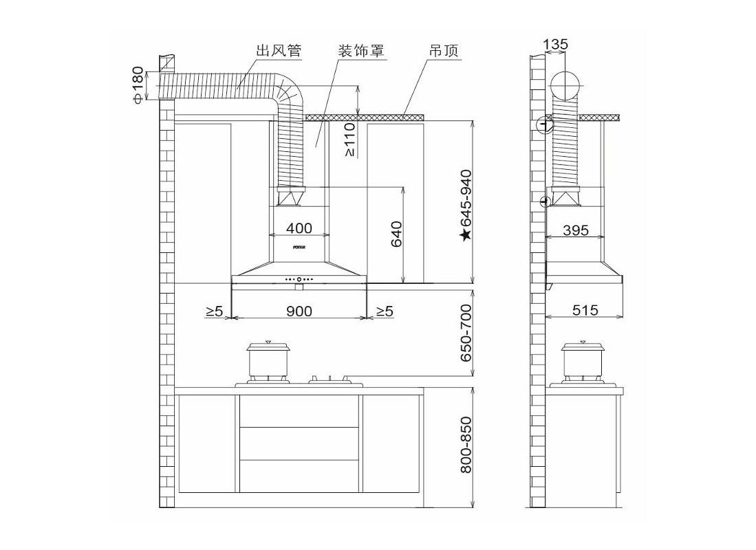 方太CXW-200-EMD1T安装示意图