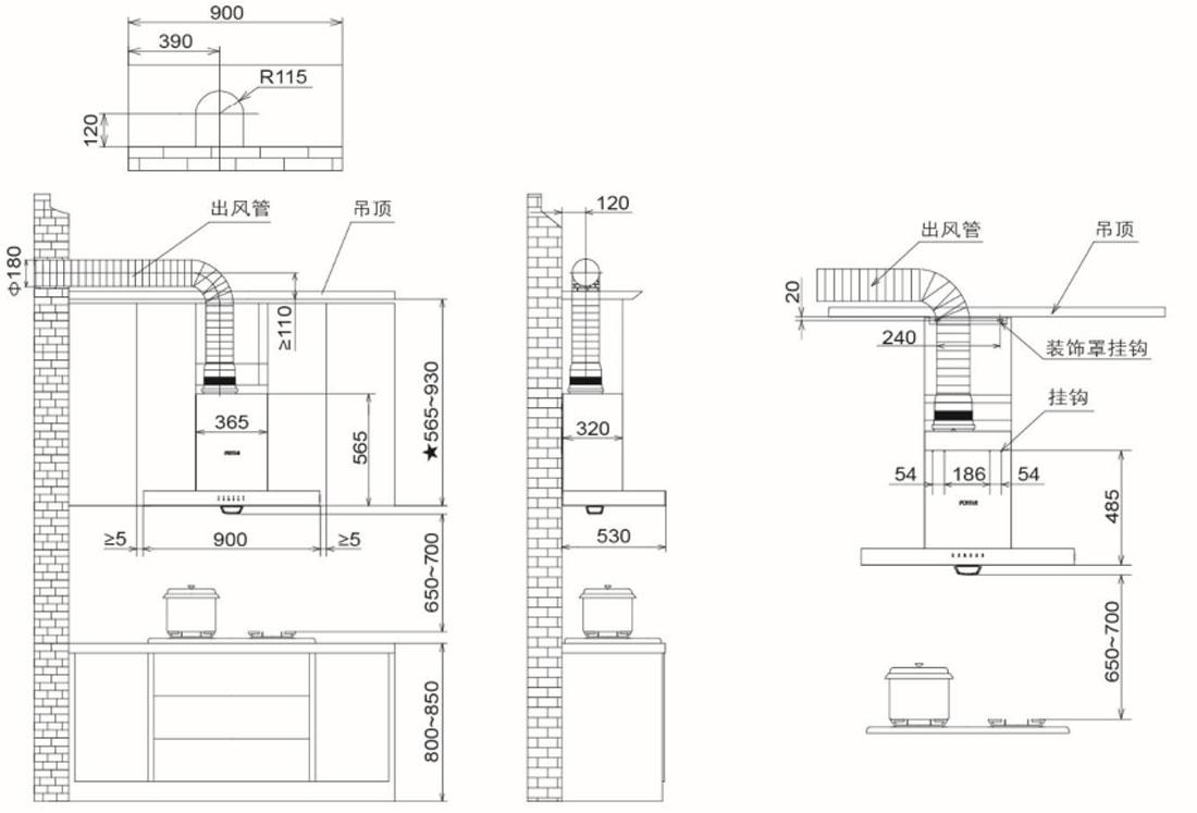 方太CXW-200-EH60E安装示意图
