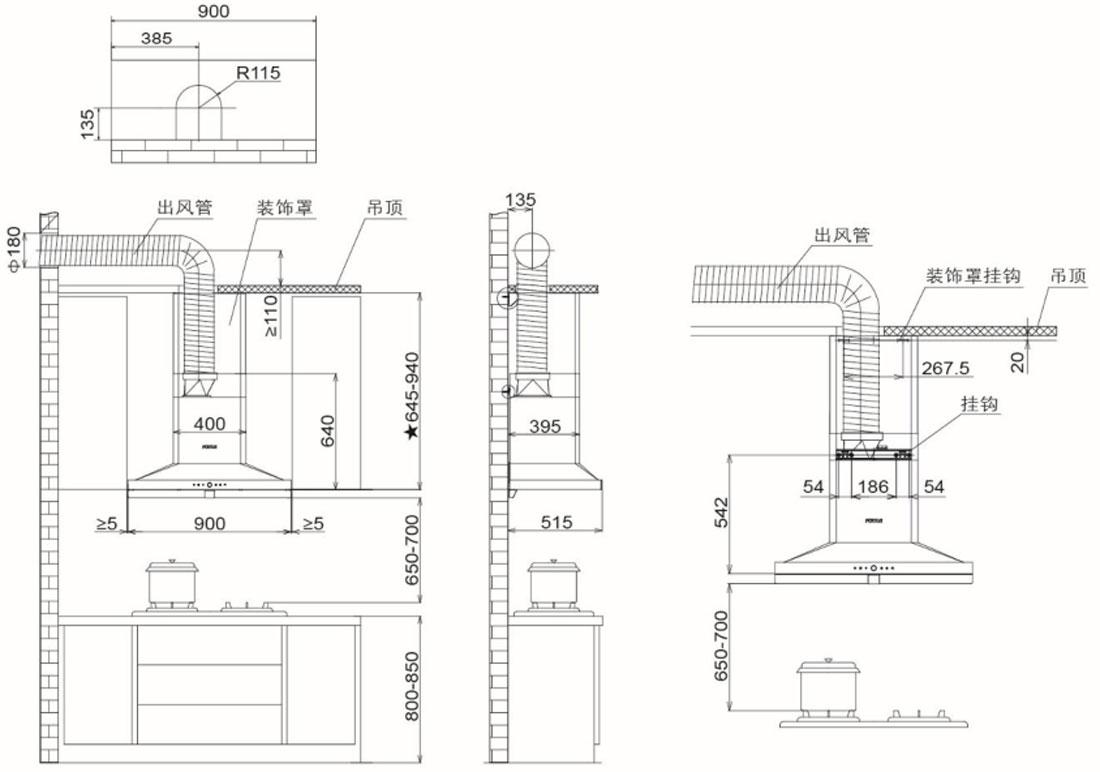 方太CXW-200-EM72T.S安装示意图