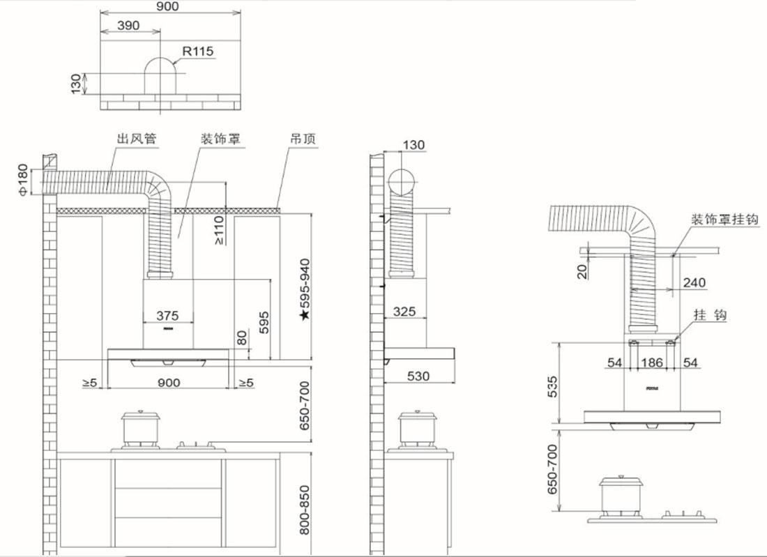 方太CXW-200-EMD9T安装示意图