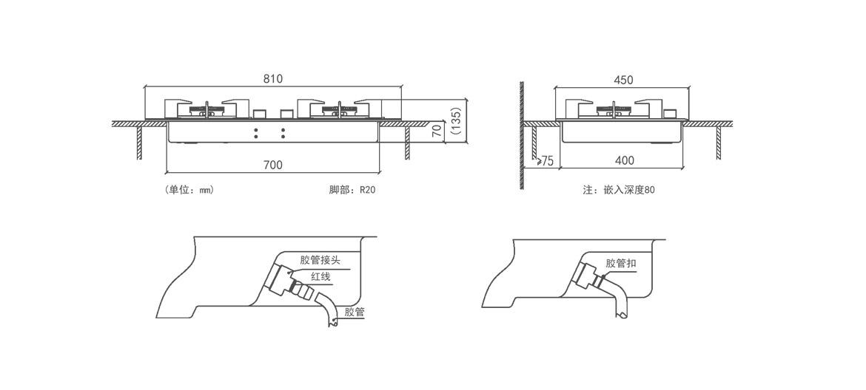 方太JZY/T/R-JA1G安装示意图
